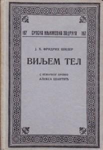 VILJEM TEL pozorišna igra u pet činova - JOHAN HRISTOF FRIDRIH FON ŠILER, Srpska književna zadruga, knjiga 167