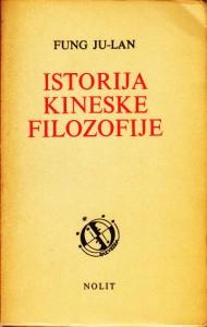 ISTORIJA KINESKE FILOZOFIJE - FUNG JU LAN