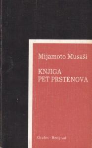 KNJIGA PET PRSTENOVA - MIJAMOTO MUSAŠI