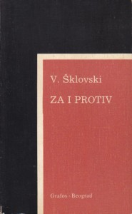 ZA I PROTIV - VIKTOR ŠKLOVSKI