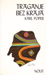 TRAGANJE BEZ KRAJA - KARL POPER
