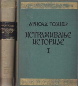 ISTRAŽIVANJE ISTORIJE - ARNOLD TOJNBI u dve knjige (u 2 knjige)