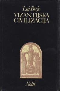 VIZANTIJSKA CIVILIZACIJA - LUJ BREJE