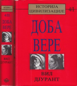 DOBA VERE - VIL DJURANT u dve knjige (u 2 knjige)
