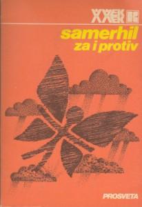 SAMERHIL - ZA i PROTIV