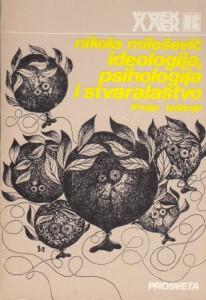 IDEOLOGIJA, PSIHOLOGIJA i STVARALAŠTVO - NIKOLA MILOŠEVIĆ