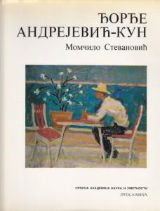 ĐORĐE ANDREJEVIĆ - KUN monografija - MOMČILO STEVANOVIĆ