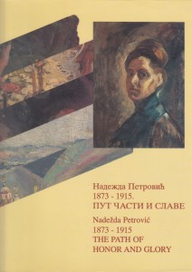 PUT ČASTI I SLAVE monografija posvećena stodvadesetpetogodišnjici rođenja - NADEŽDA PETROVIĆ 1873 - 1915
