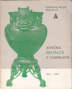 ANTIČKA BRONZA U JUGOSLAVIJI - LJ. B. POPOVIĆ, Đ. MANO - ZISI, M. VELIČKOVIĆ, B. JELIČIĆ