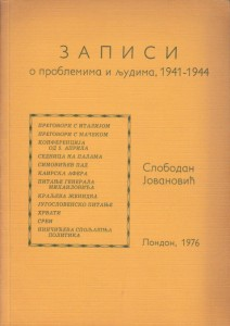 ZAPISI O PROBLEMIMA I LJUDIMA 1941 - 1944 - SLOBODAN JOVANOVIĆ