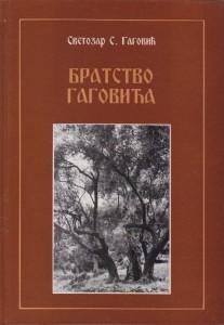 BRATSTVO GAGOVIĆA - SVETOZAR S. GAGOVIĆ