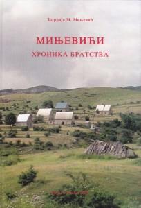 MINJEVIĆI hronika bratstva - ĐORĐIJE M. MINJEVIĆ