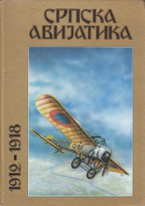 SRPSKA AVIJATIKA 1912 - 1918 - VOJISLAV VUJOVIĆ