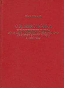 ODLIKOVANJA jugoslovenskih naroda XIX i prve polovine XX veka (do 1941) iz zbirke vojnog muzeja u Beogradu - MILA PILETIĆ