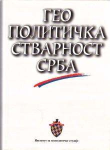 GEOPOLITIČKA STVARNOST SRBA - JOVAN M. ČANAK