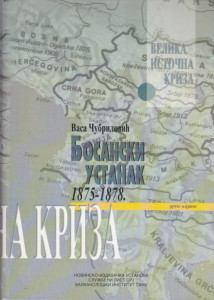 BOSANSKI USTANAK 1875 - 1878 - VASA ČUBRILOVIĆ