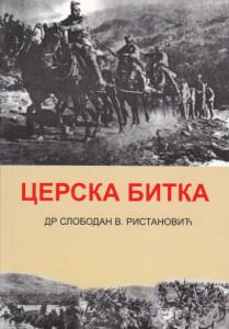 CERSKA BITKA - Dr SLOBODAN V. RISTANOVIĆ