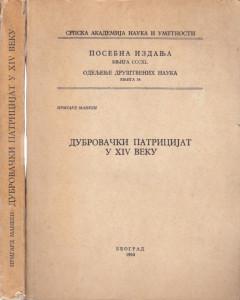 DUBROVAČKI PATRICIJAT U XIV VEKU u dve knjige (u 2 knjige) - IRMGARD MANKEN