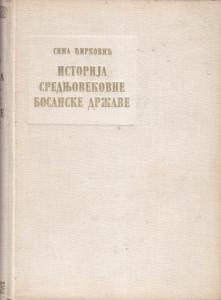 ISTORIJA SREDNJOVEKOVNE BOSANSKE DRŽAVE - SIMA ĆIRKOVIĆ