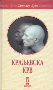 KRALJEVSKA KRV - SINKLER LUIS