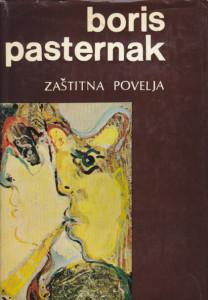 ZAŠTITNA POVELJA - BORIS PASTERNAK