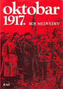 OKTOBAR 1917 problemi, karakteristike, ocene - ROJ MEDVEDEV