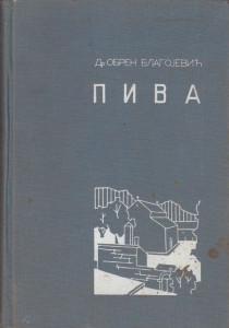 PIVA (Priroda, istorija, etnografija, revolucija) - Dr OBREN BLAGOJEVIĆ