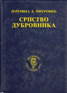 SRPSTVO DUBROVNIKA - JEREMIJA D. MITROVIĆ