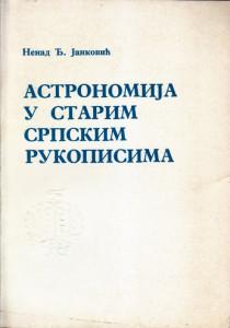 ASTRONOMIJA U STARIM SRPSKIM RUKOPISIMA - NENAD Đ. JANKOVIĆ