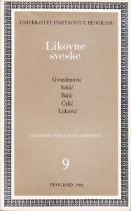 LIKOVNE SVESKE 9 Gvozdenović, Sokić, Bajić, Ćelić, Luković - razgovore vodila IVANA SIMEUNOVIĆ