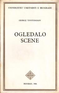 OGLEDALO SCENE - GEORGIJ TOVSTONOGOV
