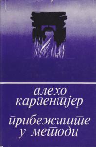 PRIBEŽIŠTE U METODI - ALEHO KARPENTJER
