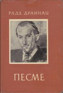 PESME - RADE DRAINAC