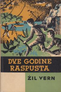 DVE GODINE RASPUSTA - ŽIL VERN