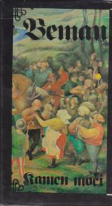 KAMEN MOĆI - HANS BEMAN u tri knjige (u 3 knjige)