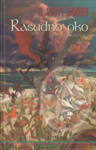 RASUDNO OKO (Aspekt-car, knjiga prva) - RIČARD SKOT BAKER