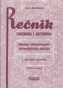 ENGLESKO-SRPSKOHRVATSKI i SRPSKOHRVATSKO-ENGLESKI REČNIK SINONIMA I ANTONIMA - JOVAN DAJKOVIĆ