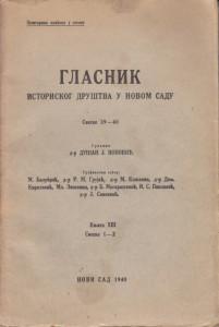 GLASNIK ISTORISKOG DRUŠTVA U NOVOM SADU knjiga XIII sveske 1-2 - urednik DUŠAN J. POPOVIĆ