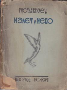 IZLET U NEBO (1926-1928) - GUSTAV KRKLEC