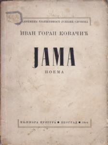 JAMA poema - IVAN GORAN KOVAČIĆ (1944)