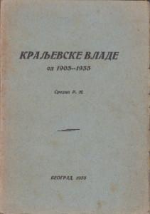KRALJEVSKE VLADE od 1903 do 1935 - sredio R. M.