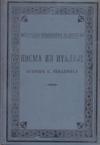PISMA IZ ITALIJE - LJUBOMIRA P. NENADOVIĆA, Srpska književna zadruga, knjiga 107