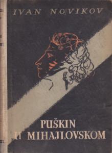 PUŠKIN U MIHAJLOVSKOM - IVAN NOVIKOV