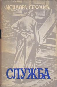 SLUŽBA (1894 - 1958) - ISIDORA SEKULIĆ