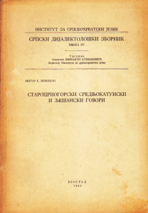 STAROCRNOGORSKI SREDNJOKATUNSKI I LJEŠANSKI GOVORI - MITAR B. PEŠIKAN