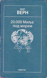 20 000 MILJA ISPOD MORA - ŽIL VERN