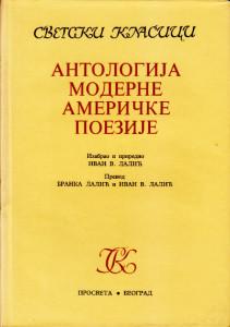 ANTOLOGIJA MODERNE AMERIČKE POEZIJE - izabrao i priredio IVAN V. LALIĆ