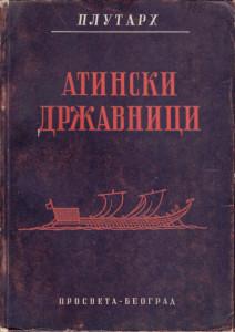 ATINSKI DRŽAVNICI izbor iz uporednih životopisa - PLUTARH