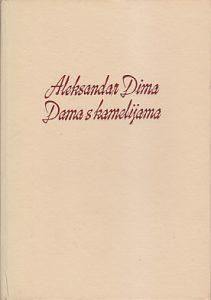 DAMA S KAMELIJAMA - ALEKSANDAR DIMA SIN