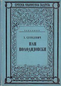 PAN VOLODIJOVSKI - HENRIK SJENKJEVIČ (1937.)